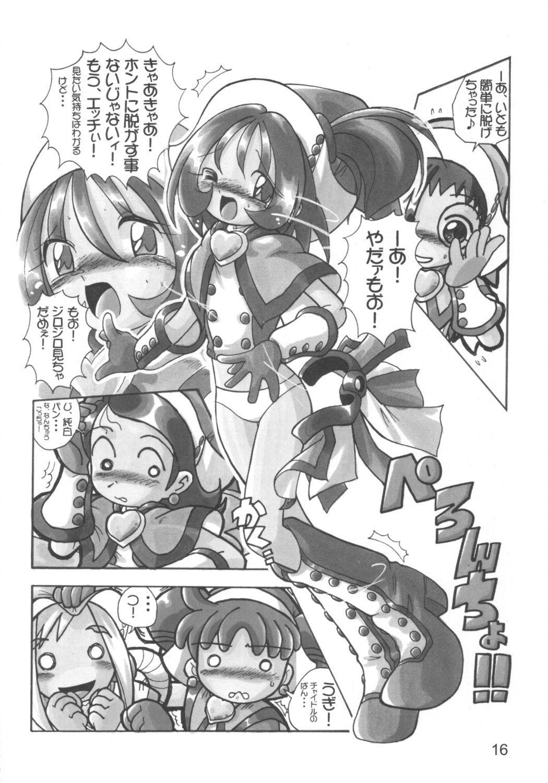 Lolita-Spirits Vol. 6 14