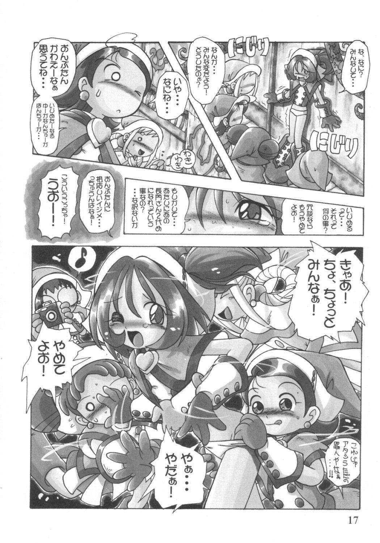 Lolita-Spirits Vol. 6 15