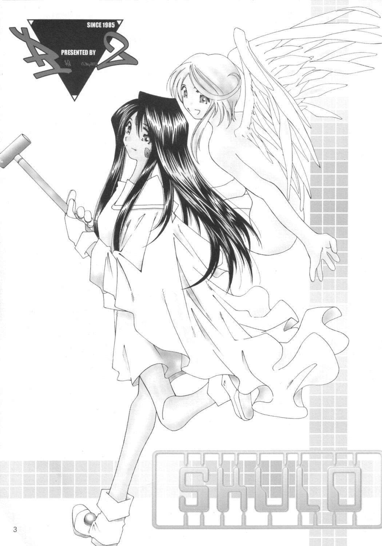 Lolita-Spirits Vol. 6 1