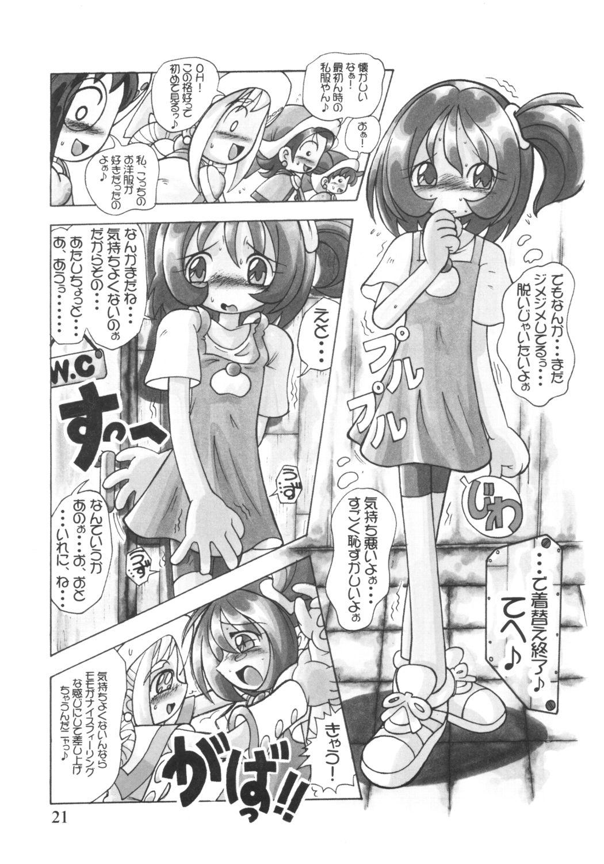 Lolita-Spirits Vol. 6 19
