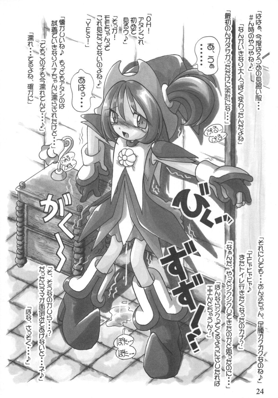 Lolita-Spirits Vol. 6 22