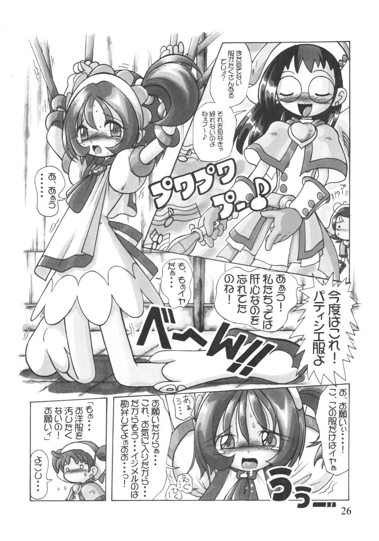 Lolita-Spirits Vol. 6 24