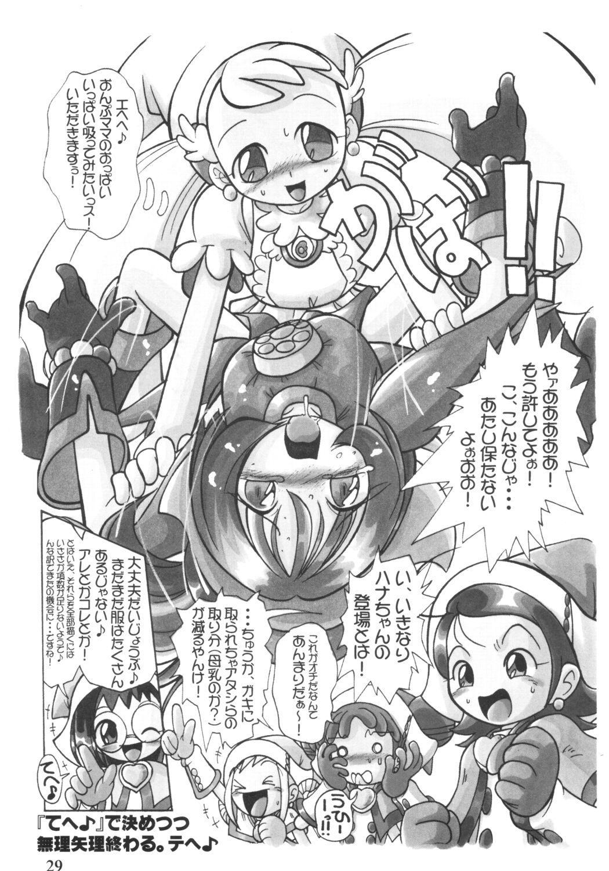 Lolita-Spirits Vol. 6 27
