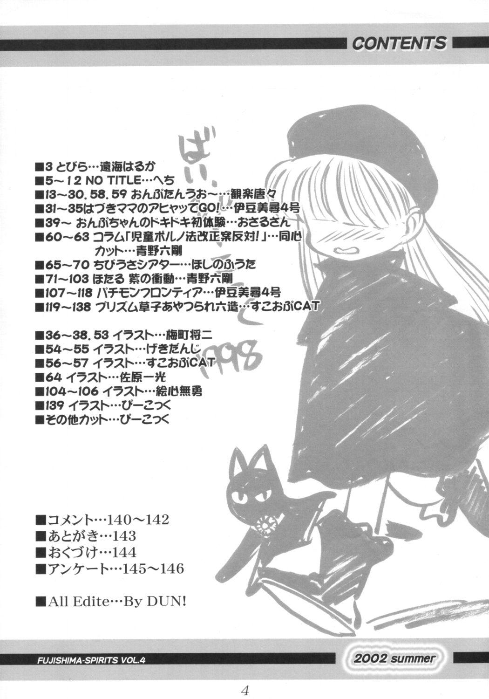 Lolita-Spirits Vol. 6 2