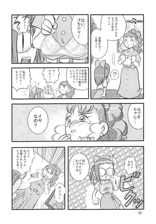 Lolita-Spirits Vol. 6 30