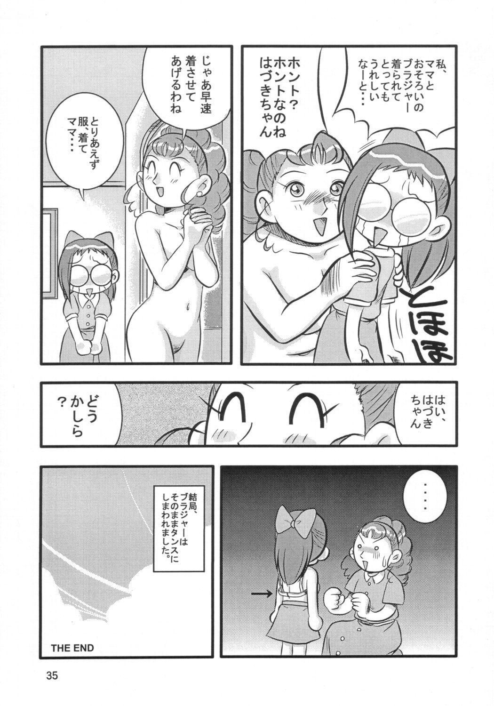 Lolita-Spirits Vol. 6 33