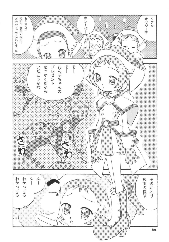 Lolita-Spirits Vol. 6 42