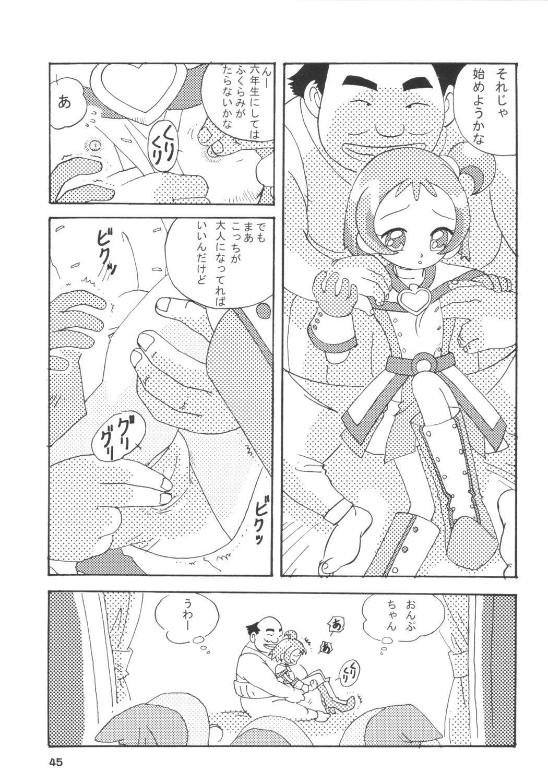 Lolita-Spirits Vol. 6 43