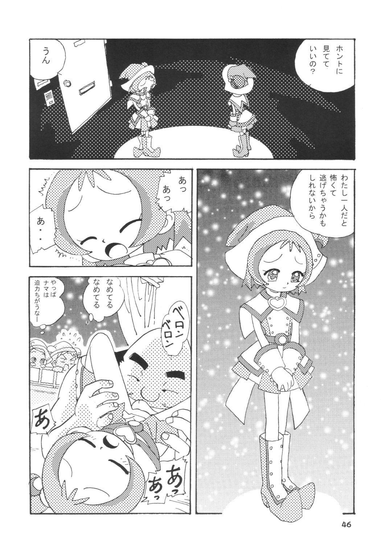 Lolita-Spirits Vol. 6 44