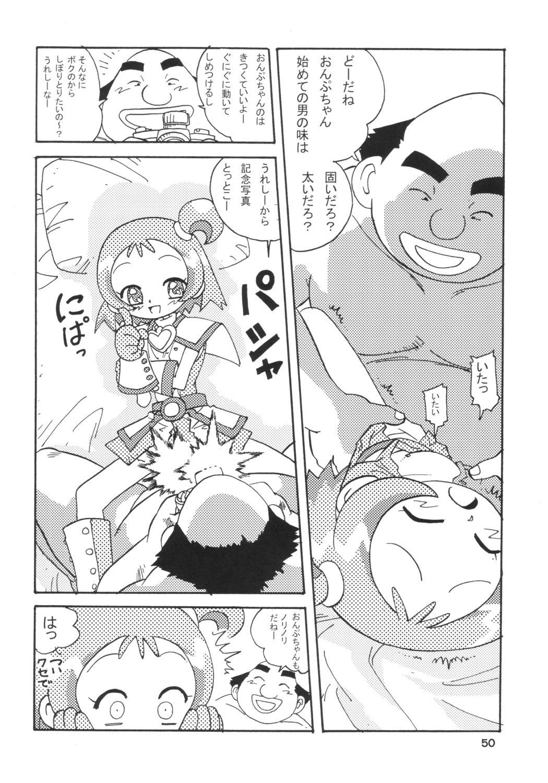 Lolita-Spirits Vol. 6 48