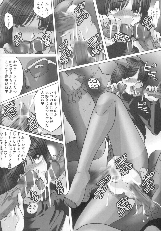 Lolita-Spirits Vol. 6 92