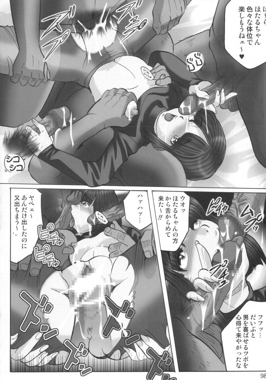 Lolita-Spirits Vol. 6 96