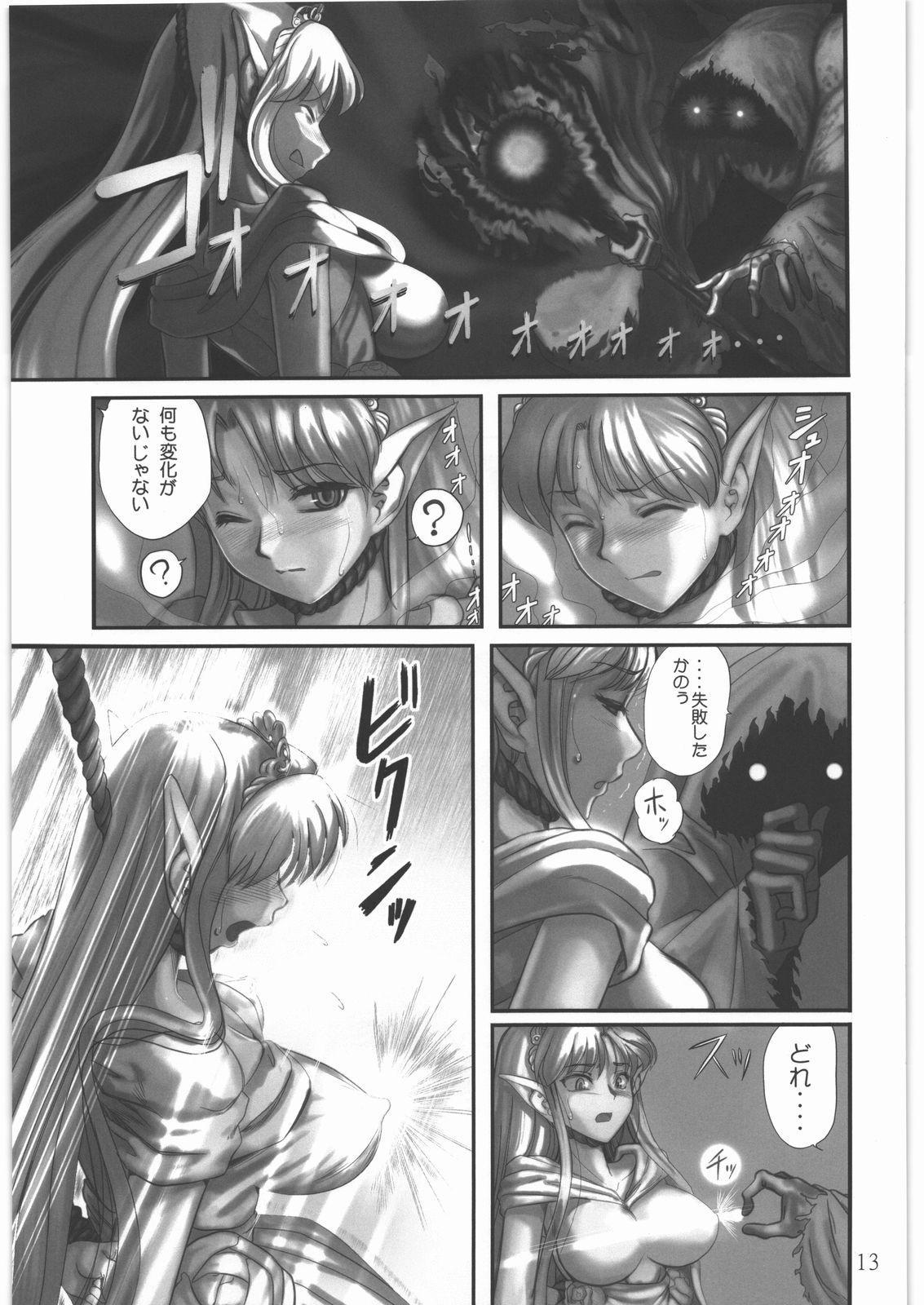 Elf Ryoujoku 11