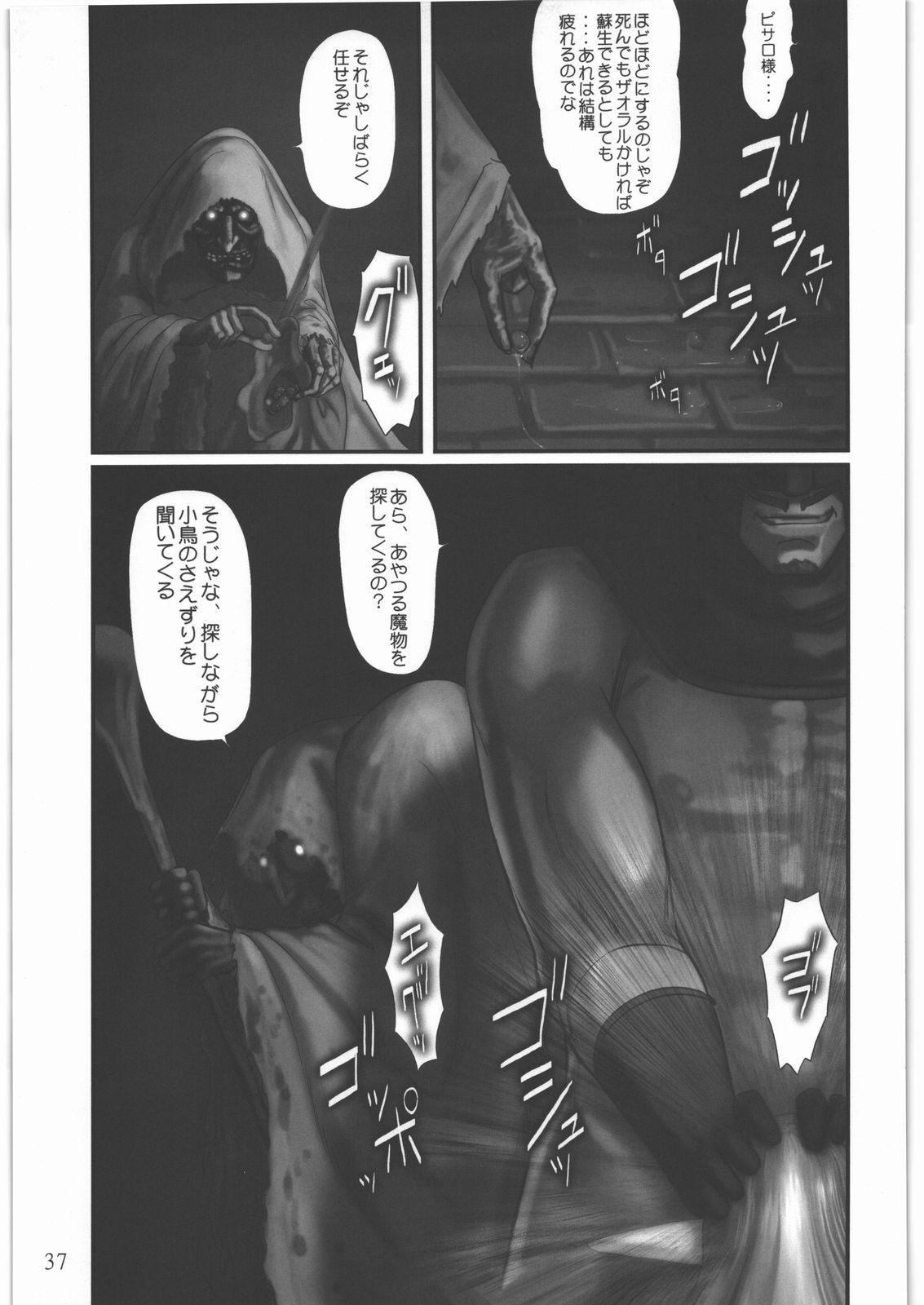 Elf Ryoujoku 35