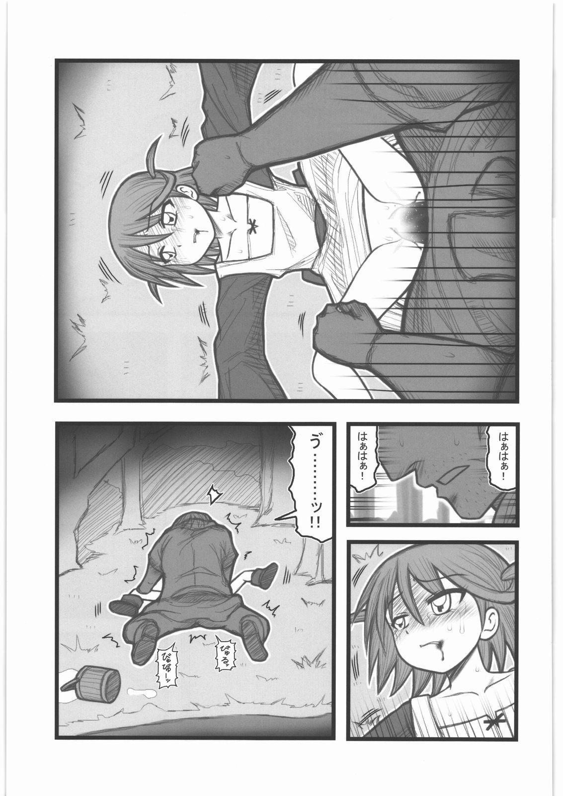 Ryoujoku Koware Shoujo Chuusei Shoujo EM 15