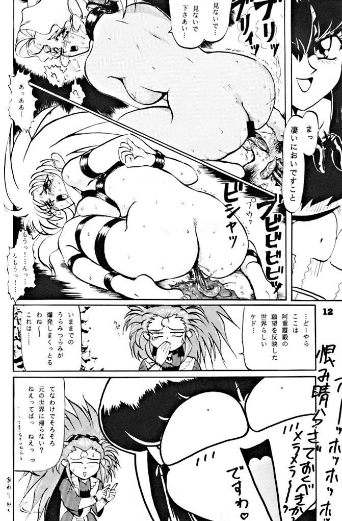 (C46) [Yumeizukosya (various)] Kick no oni Datsu -Tenchimuyou ! ryou kou oni- kai (Tenchi Muyou!) 12