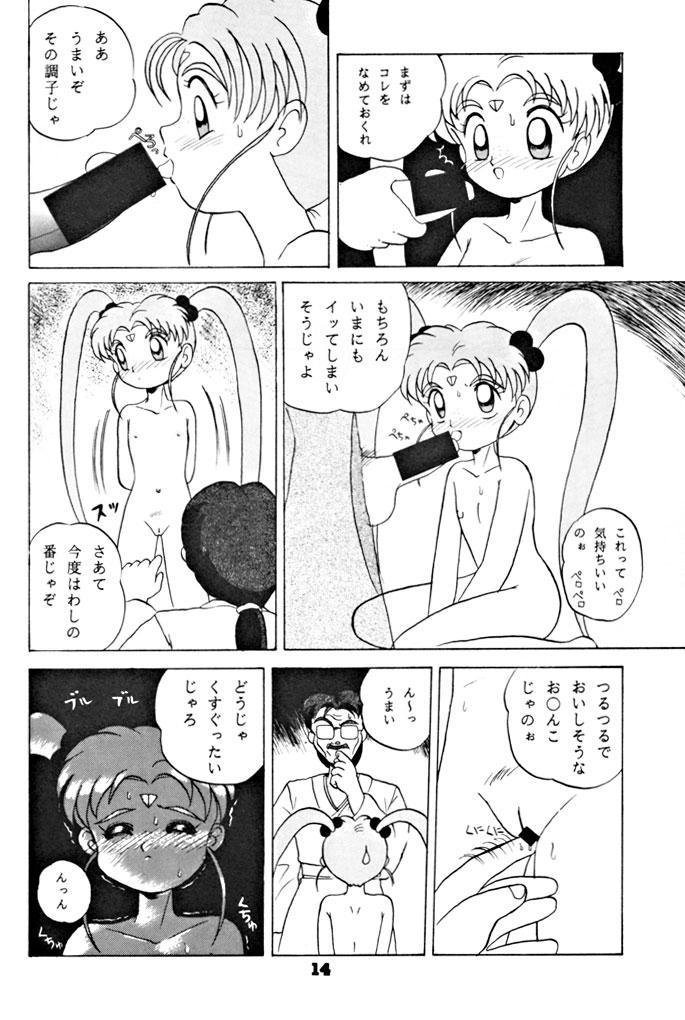 (C46) [Yumeizukosya (various)] Kick no oni Datsu -Tenchimuyou ! ryou kou oni- kai (Tenchi Muyou!) 14