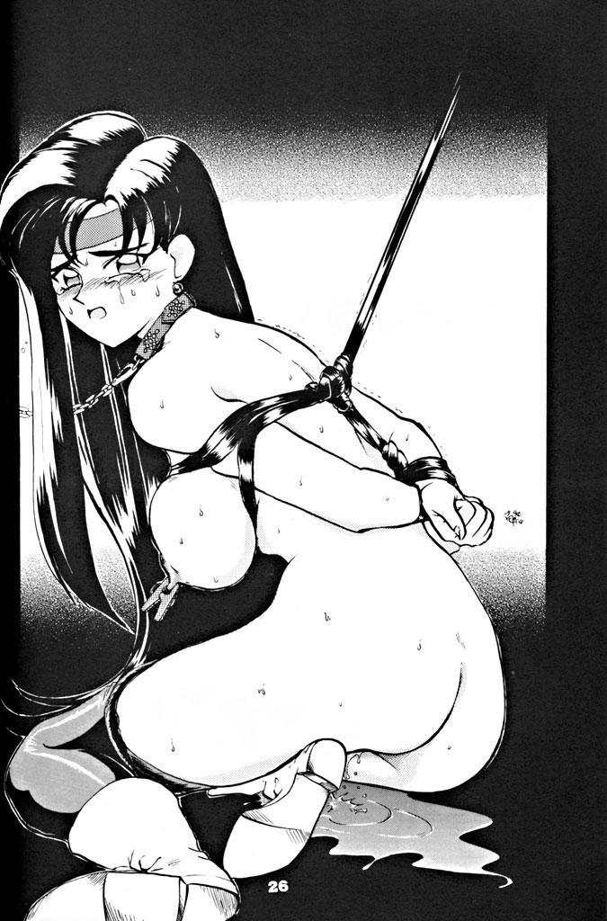 (C46) [Yumeizukosya (various)] Kick no oni Datsu -Tenchimuyou ! ryou kou oni- kai (Tenchi Muyou!) 26