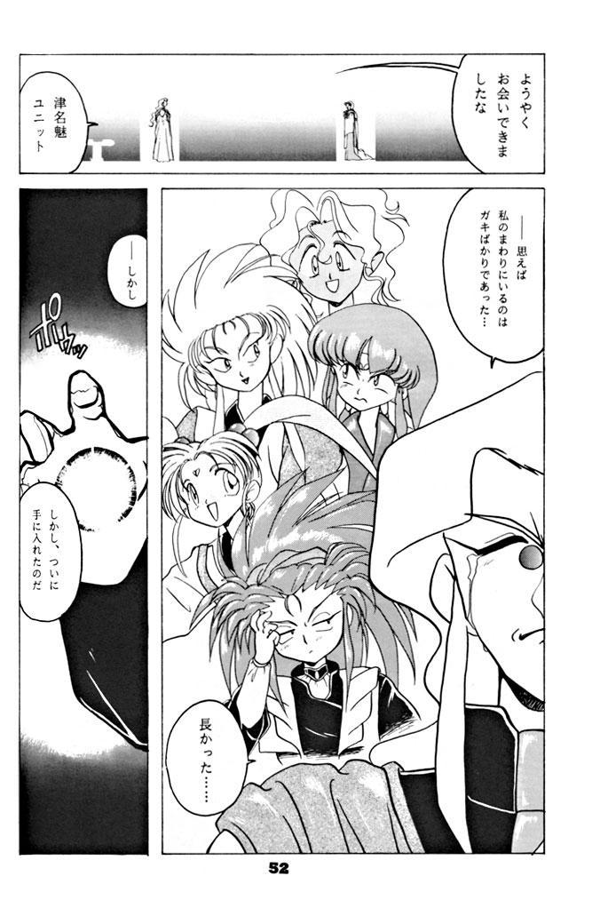 (C46) [Yumeizukosya (various)] Kick no oni Datsu -Tenchimuyou ! ryou kou oni- kai (Tenchi Muyou!) 52
