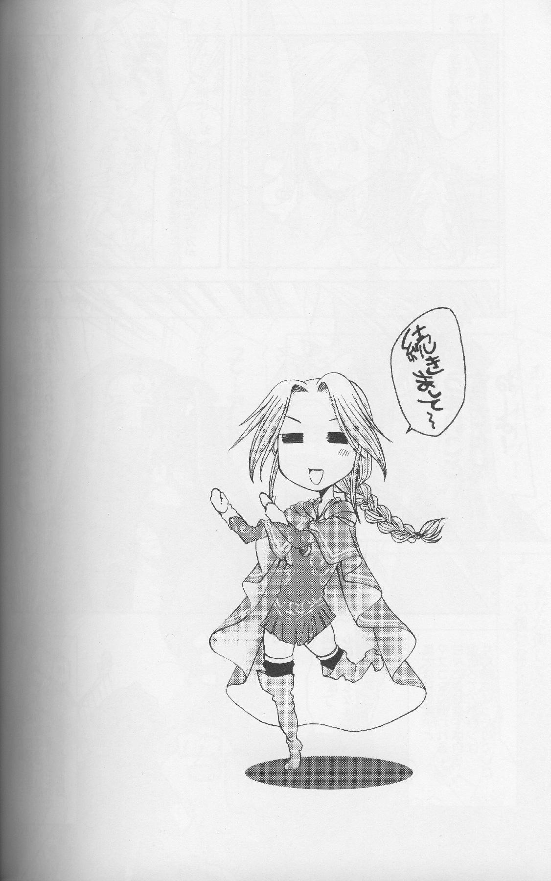 Komakasugite Tsutawaranai Ero Doujin Senshuken Haru no Nijikan SPECIAL 68