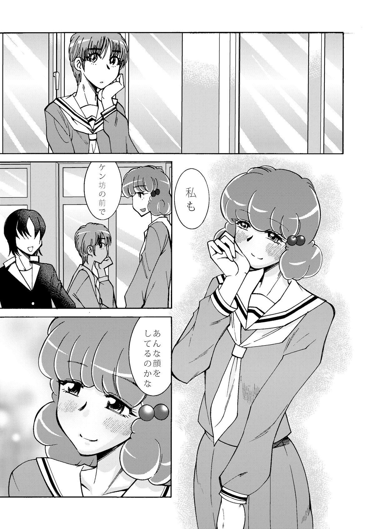 Aoi-san to Issho 6