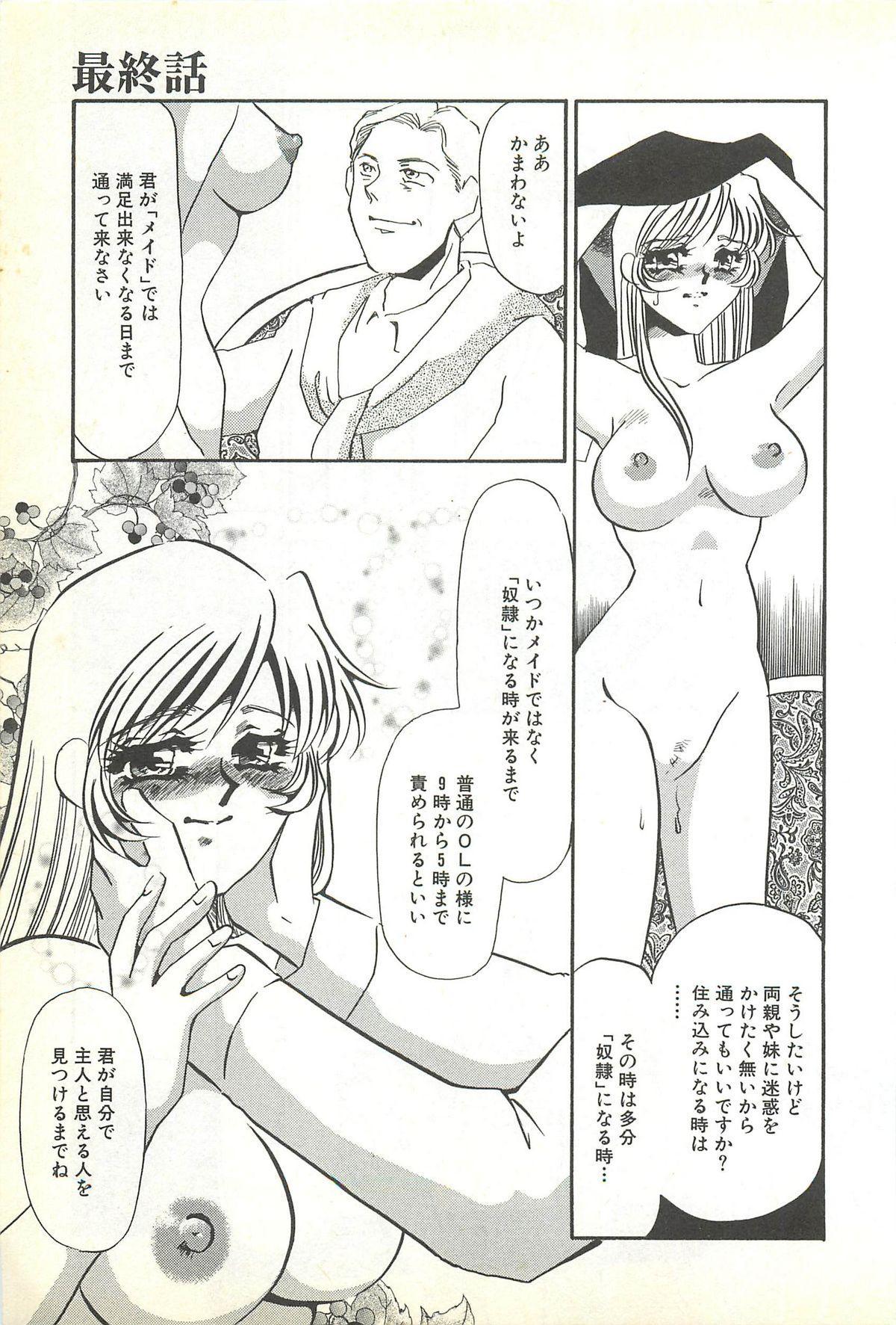 Chigyaku no Heya - A Shameful Punishment Room 148