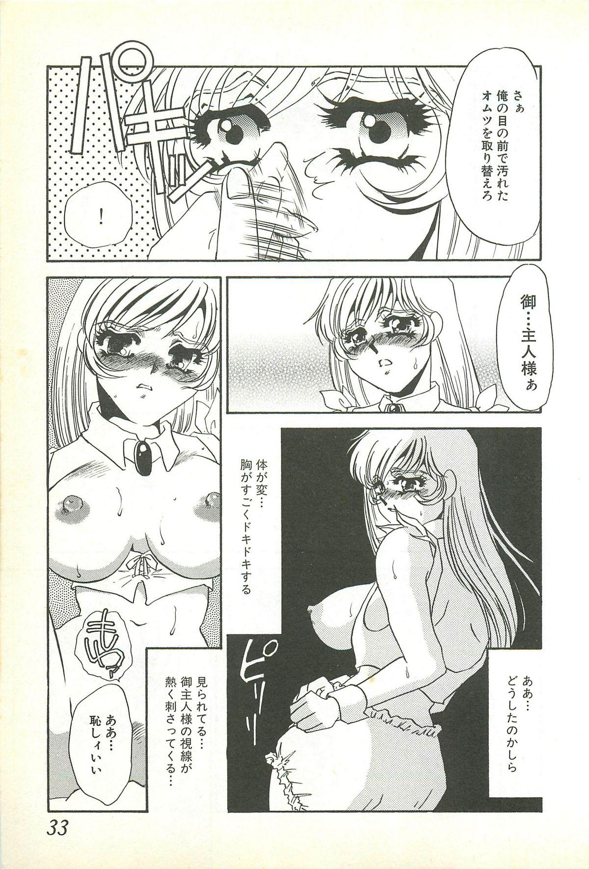 Chigyaku no Heya - A Shameful Punishment Room 29