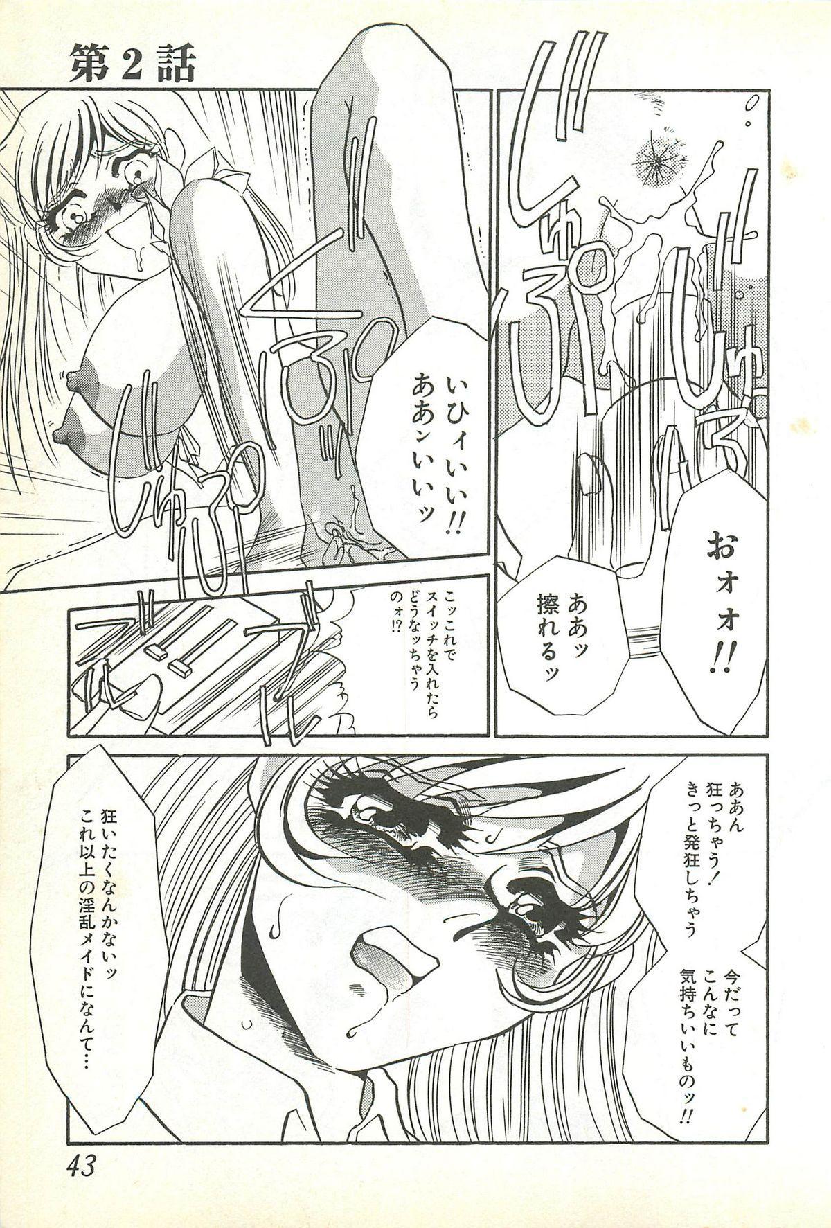 Chigyaku no Heya - A Shameful Punishment Room 39