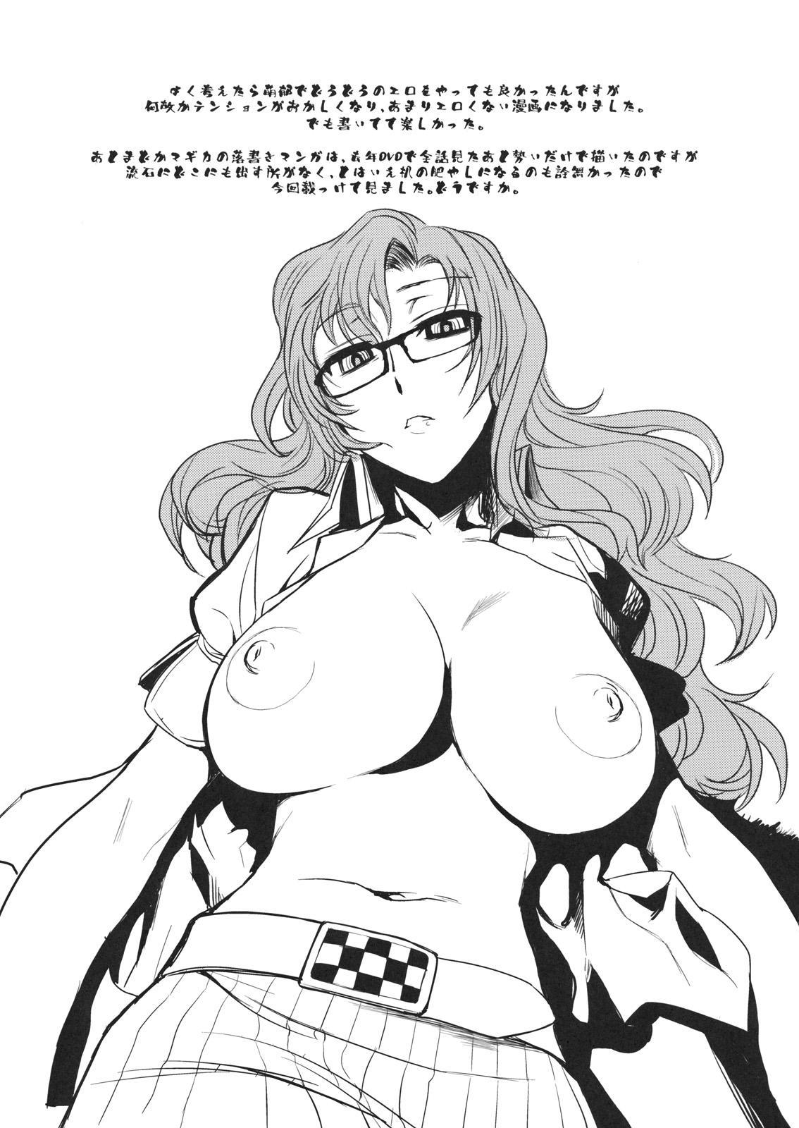 Hontou ni Atta Kowai Hanashi 27