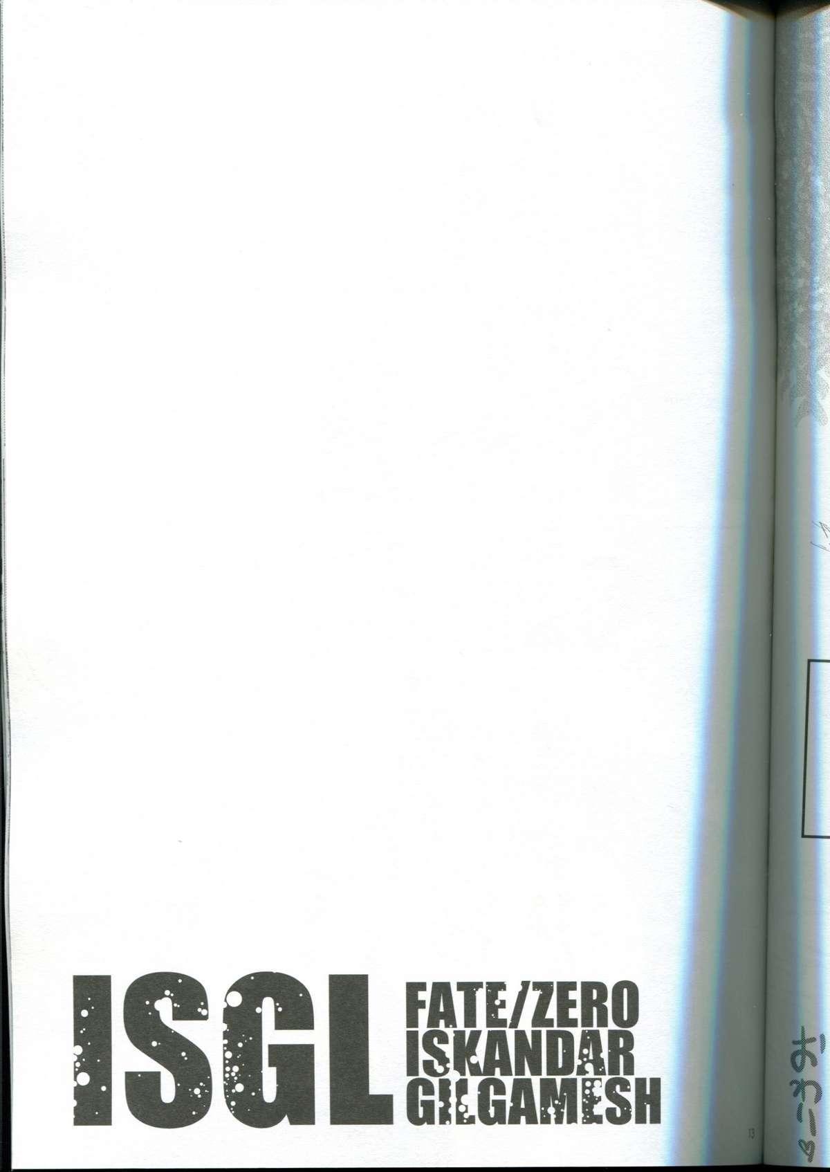 ISGL 12