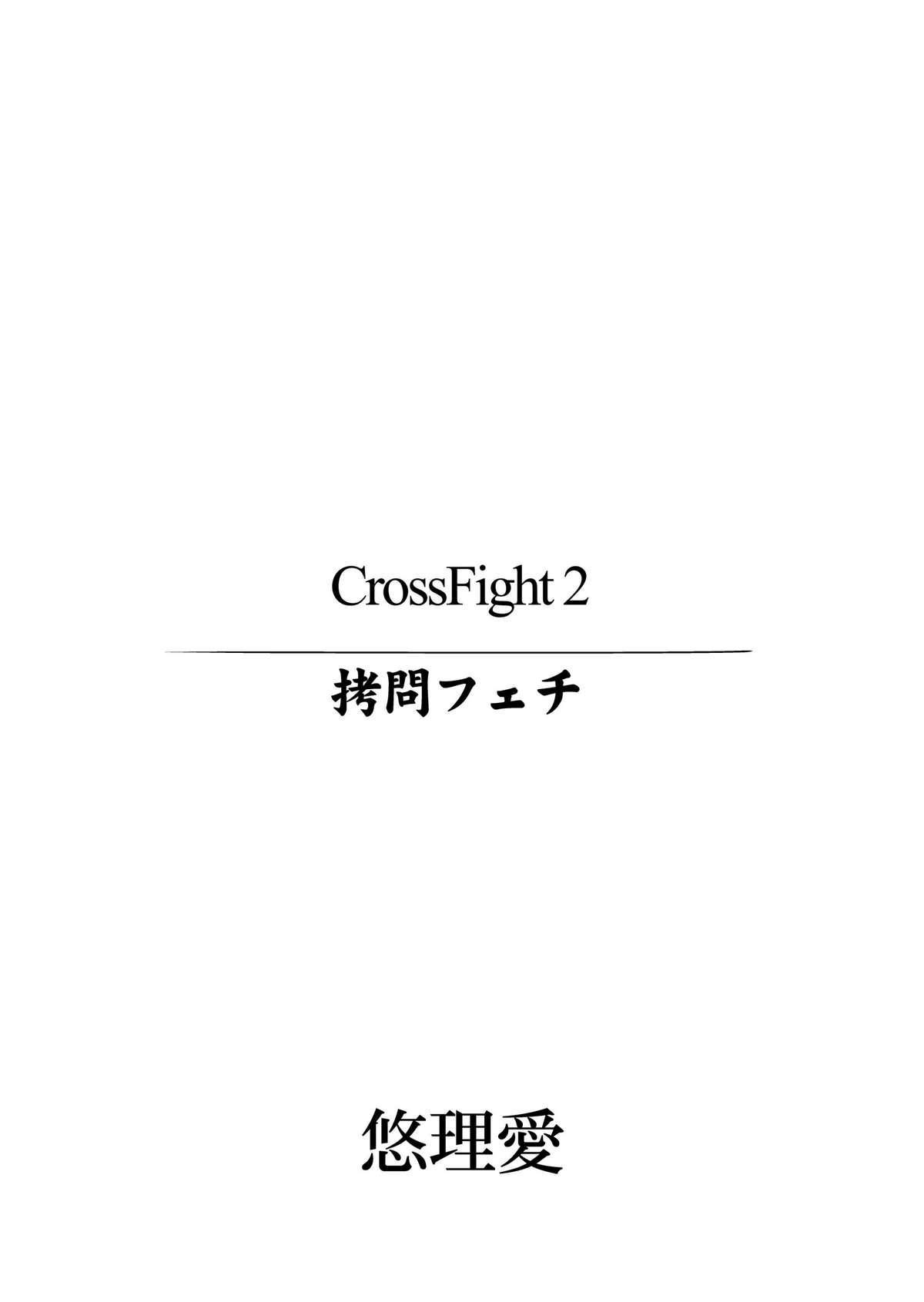 CrossFight 2 1