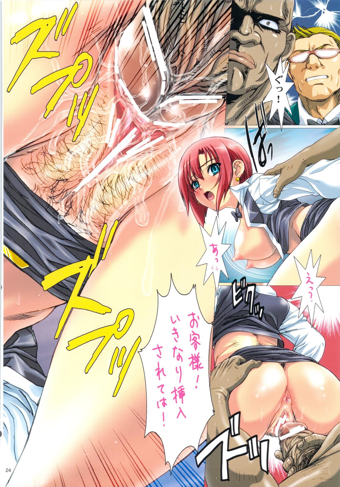 Wanpaku Anime All Full Color Soushuuhen 22