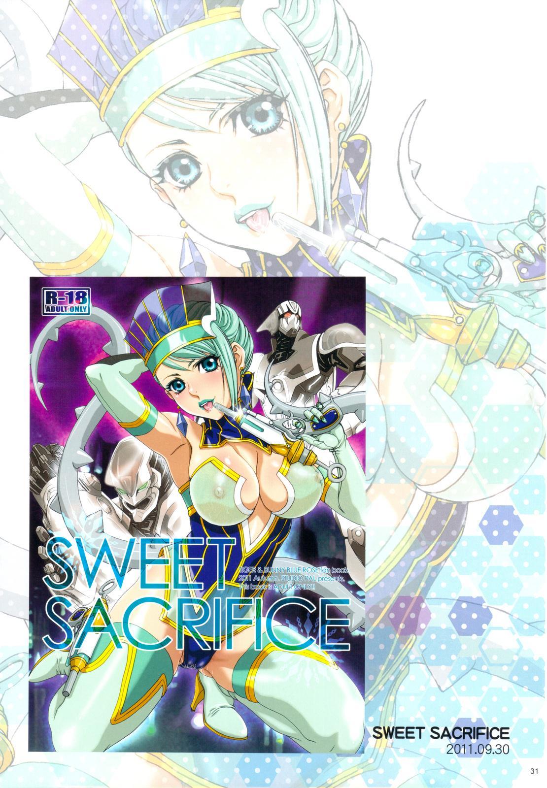 Wanpaku Anime All Full Color Soushuuhen 29