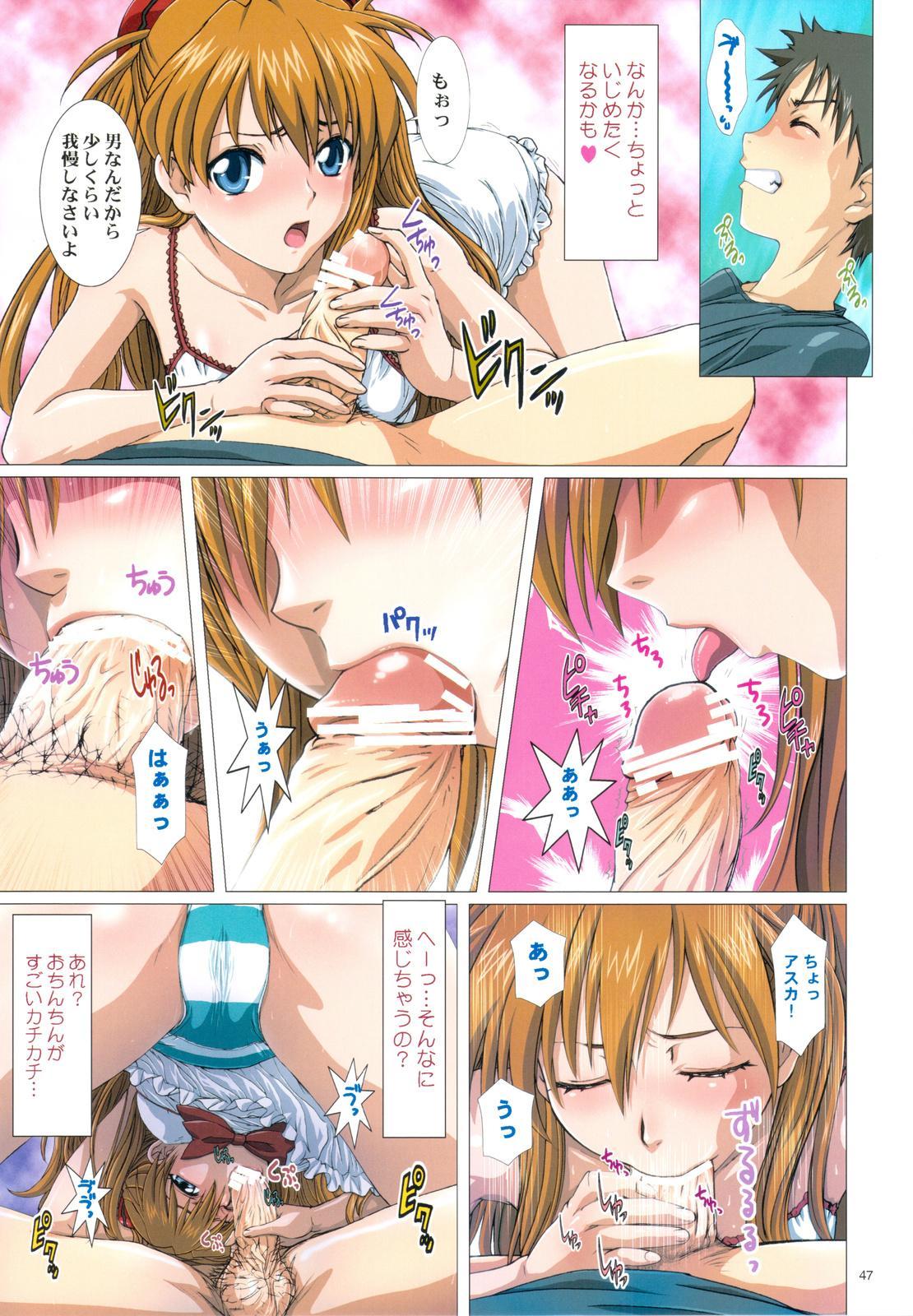 Wanpaku Anime All Full Color Soushuuhen 45