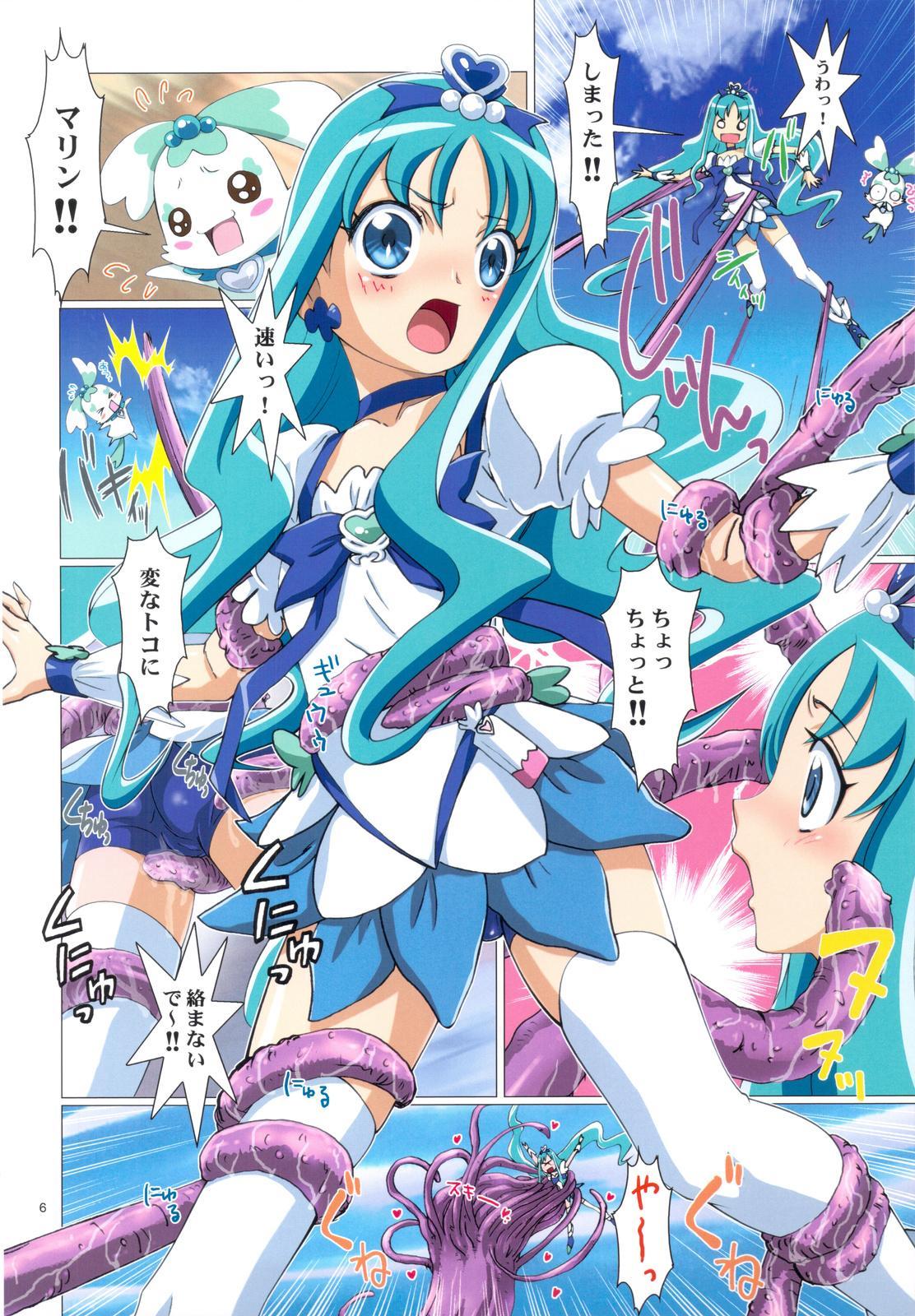 Wanpaku Anime All Full Color Soushuuhen 4