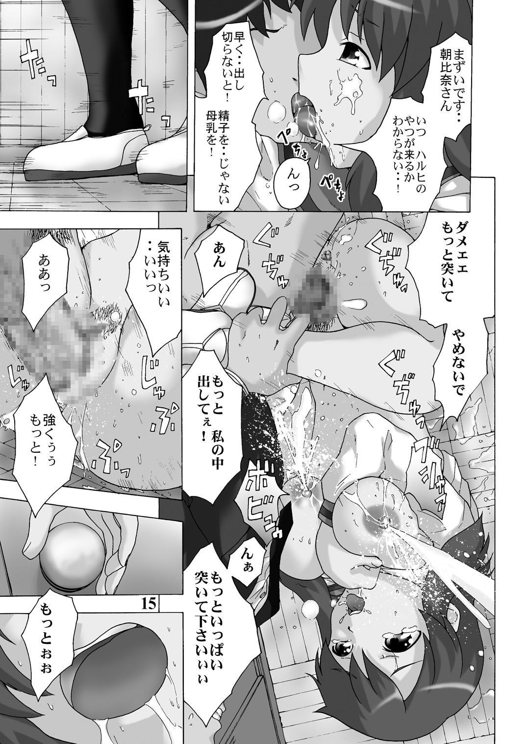 Mikuru de Milk de Milk de Mikuru 13