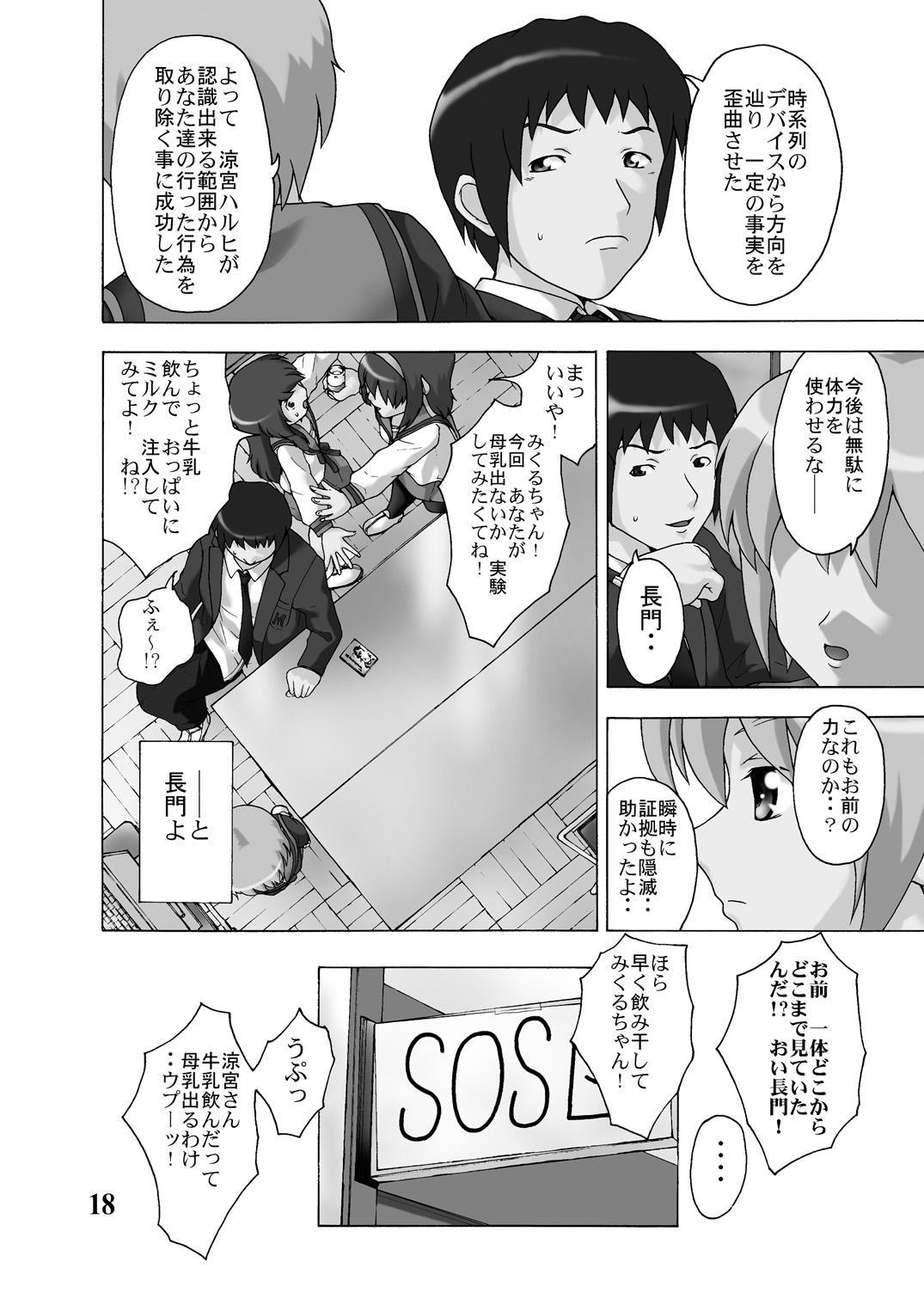 Mikuru de Milk de Milk de Mikuru 16