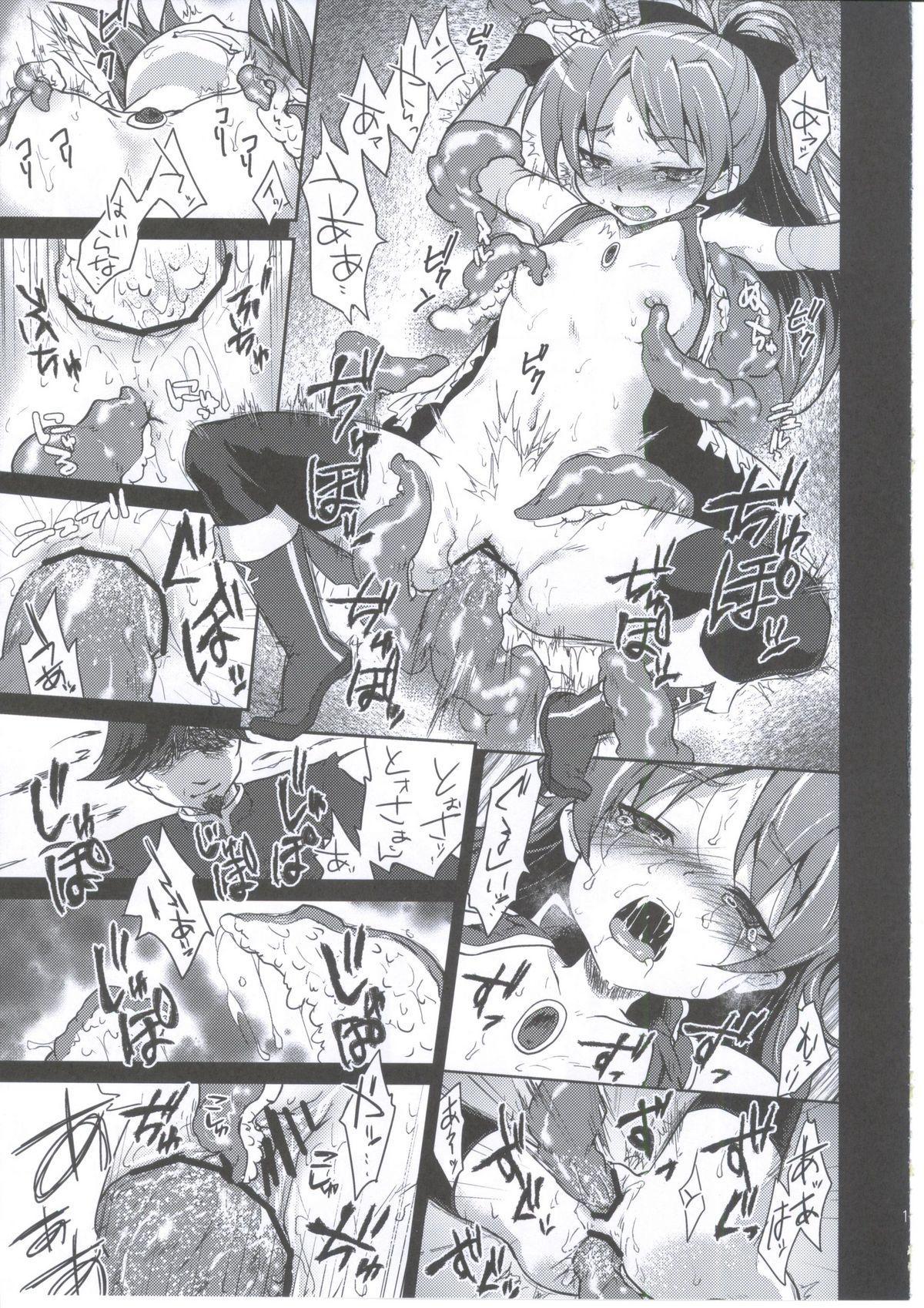 Mahou Shoujo Zetsubou Kansatsu Kiroku 9
