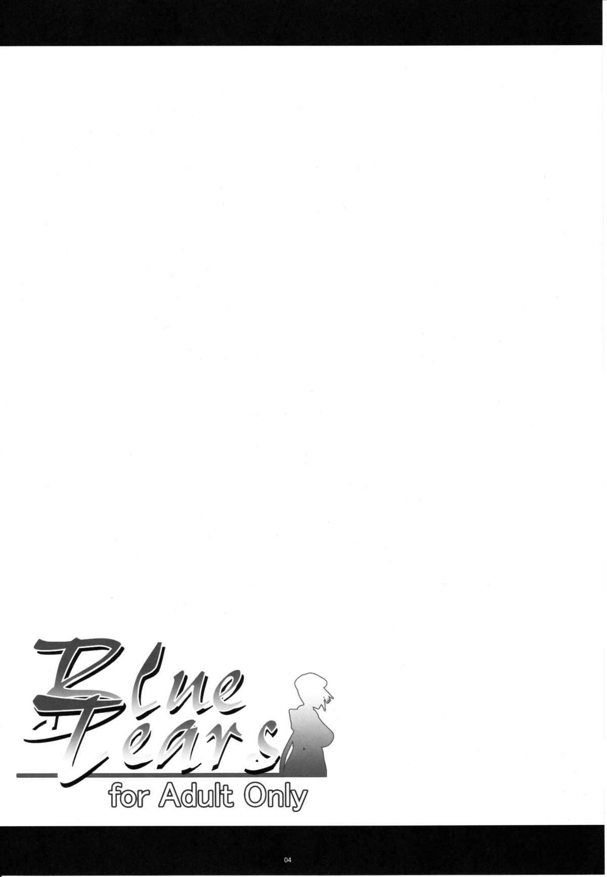 Blue Tears 2