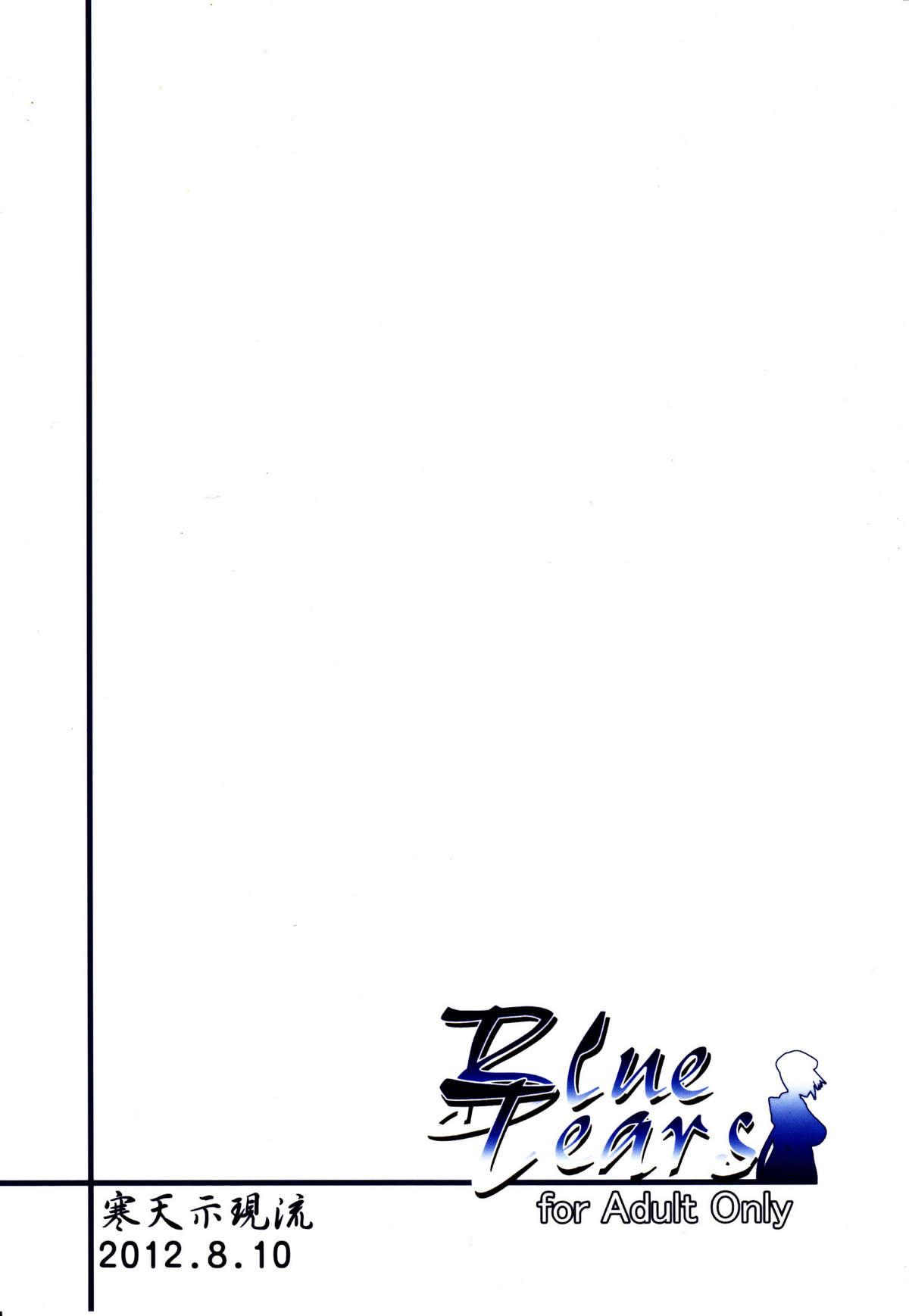 Blue Tears 29