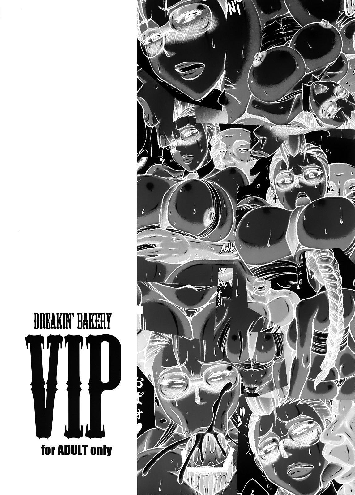 VIP 21