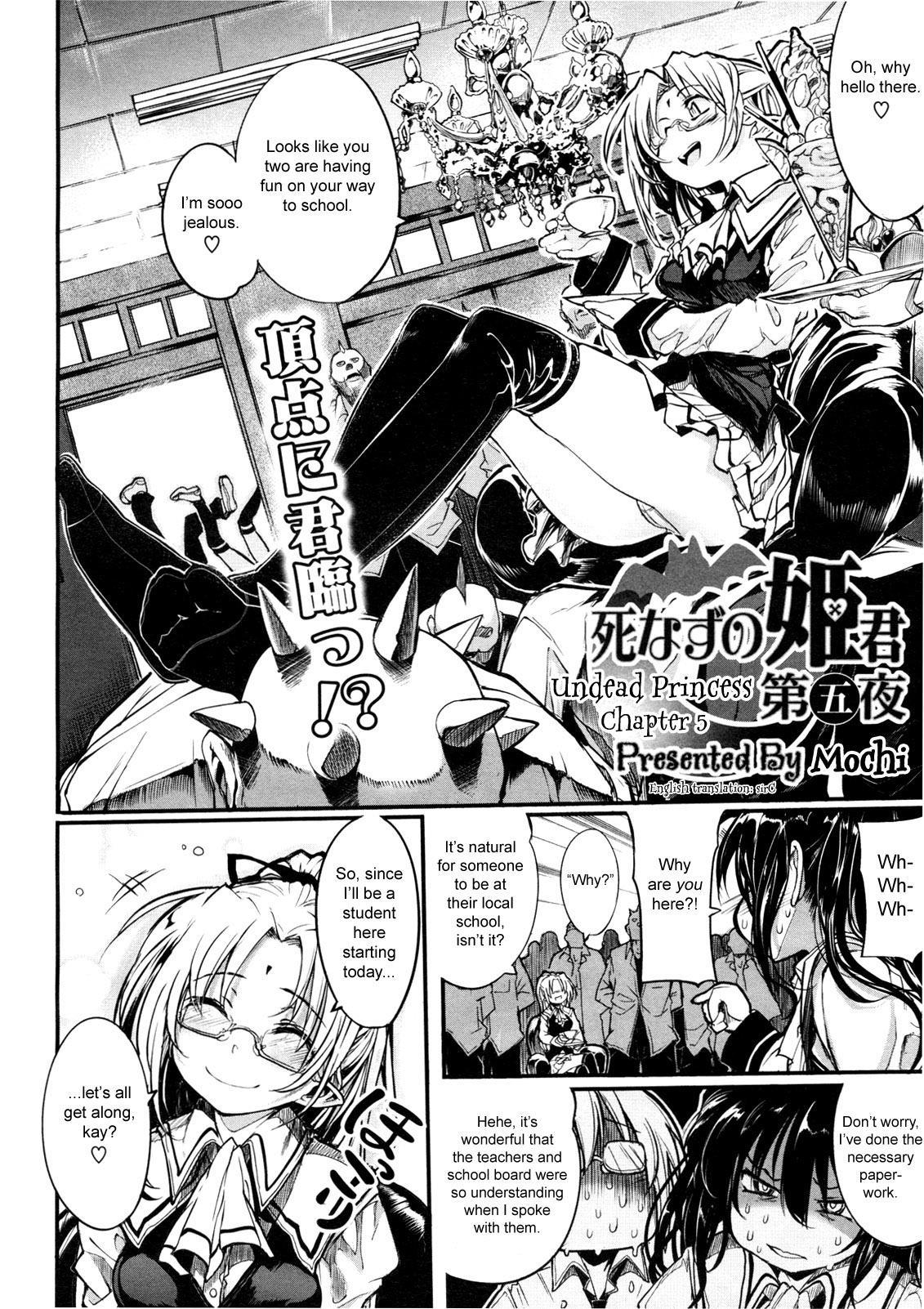 Shinazu no Himegimi | Undead Princess 101