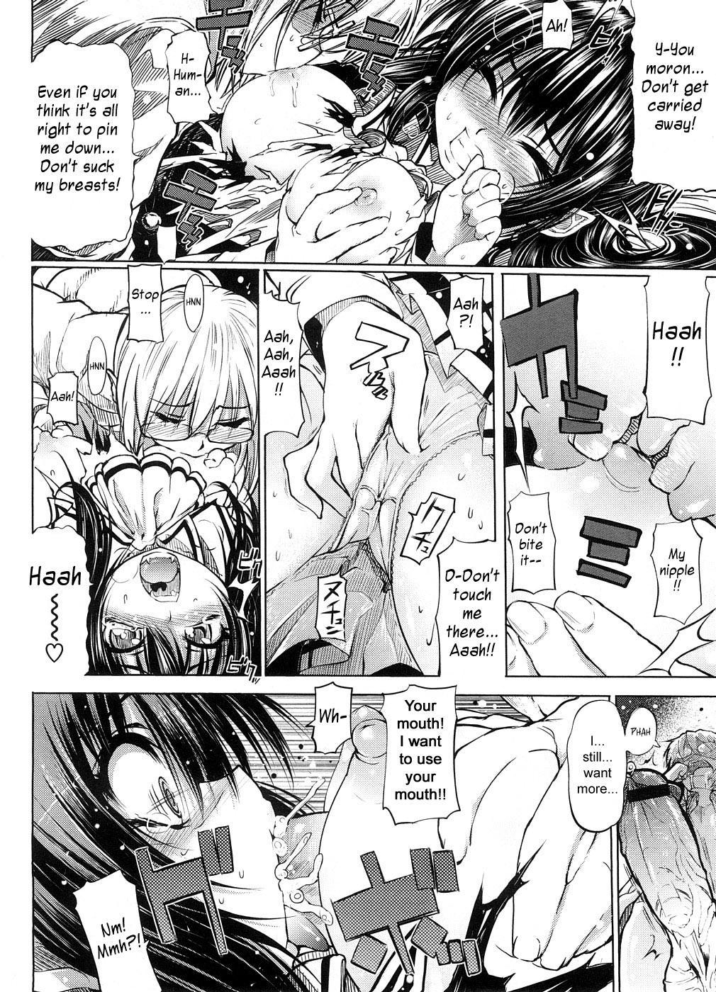 Shinazu no Himegimi | Undead Princess 13