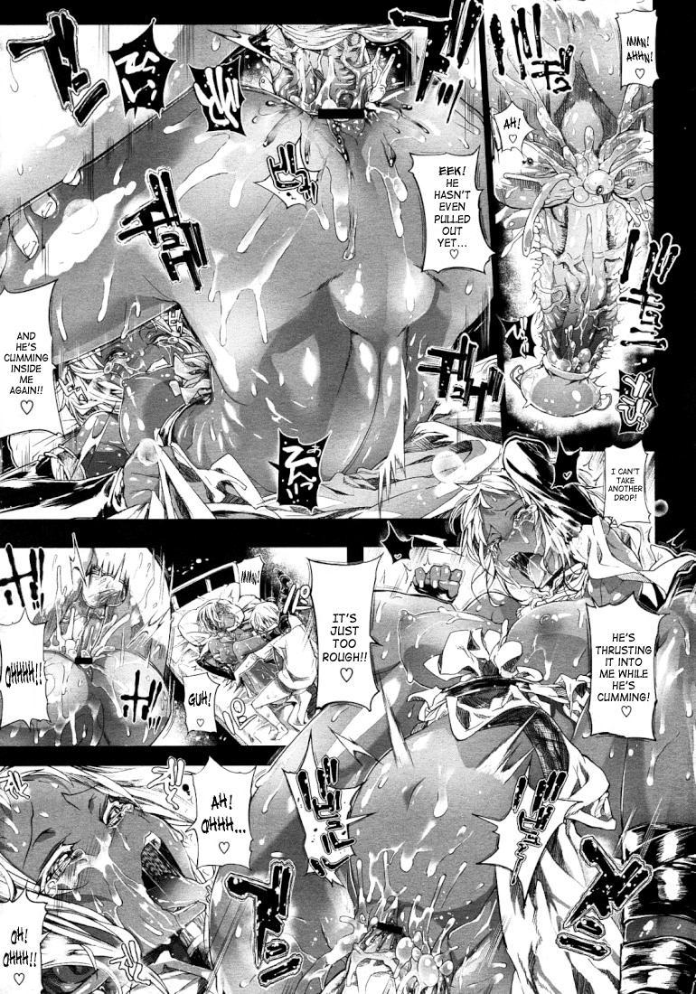 Shinazu no Himegimi | Undead Princess 170