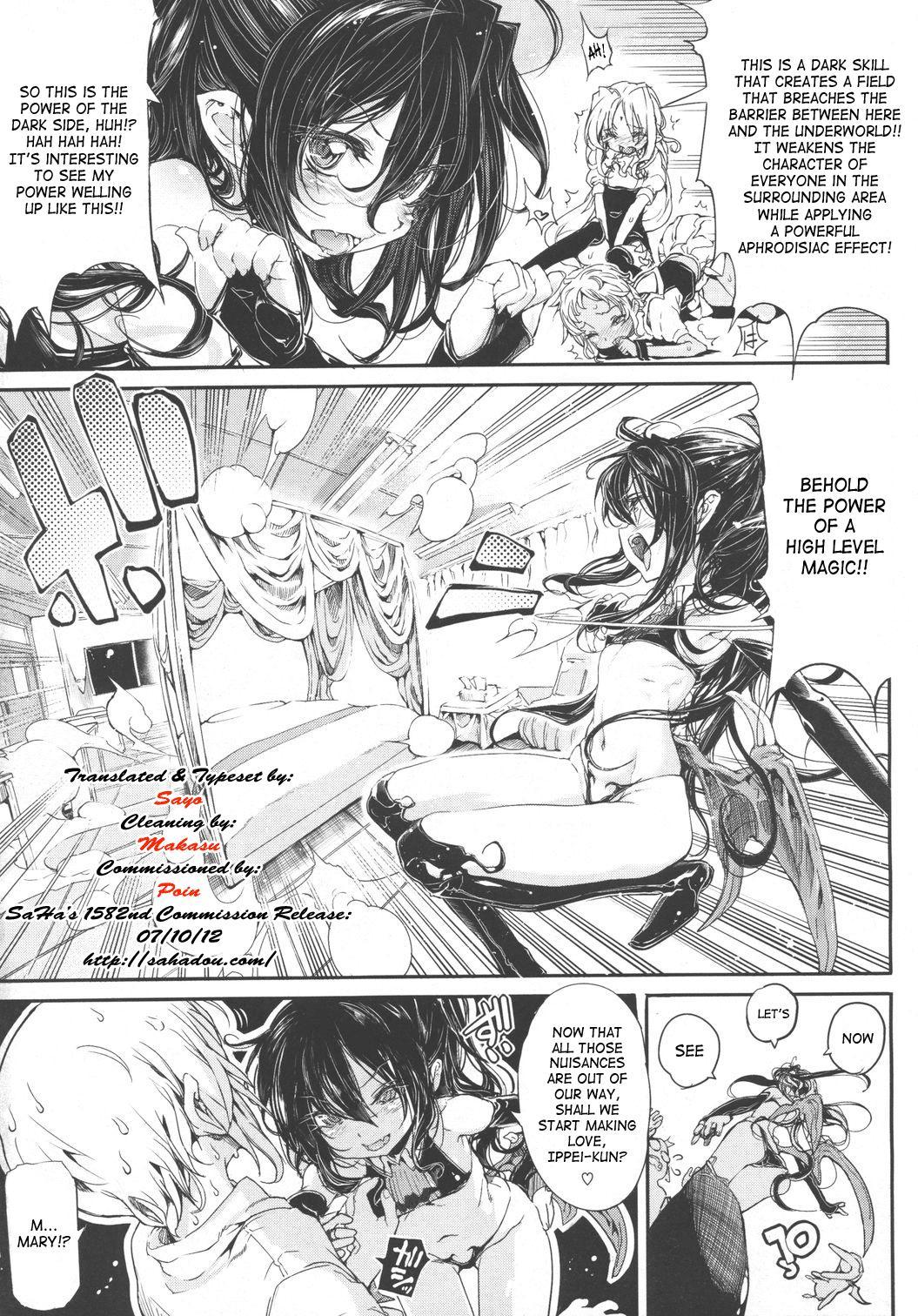 Shinazu no Himegimi | Undead Princess 178