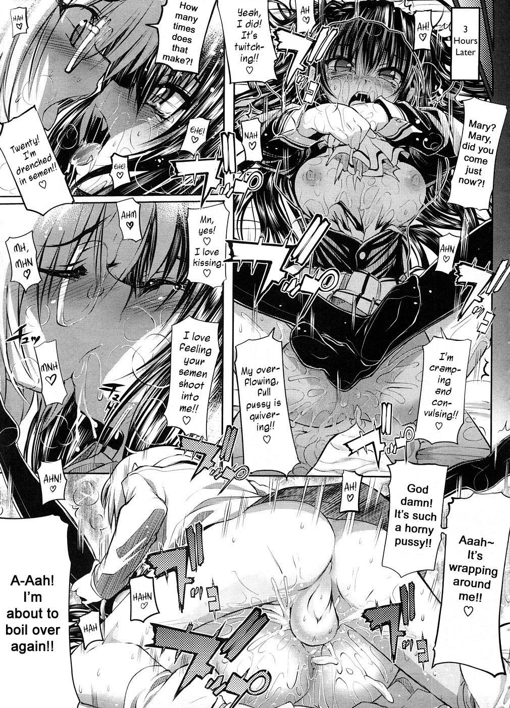 Shinazu no Himegimi | Undead Princess 22