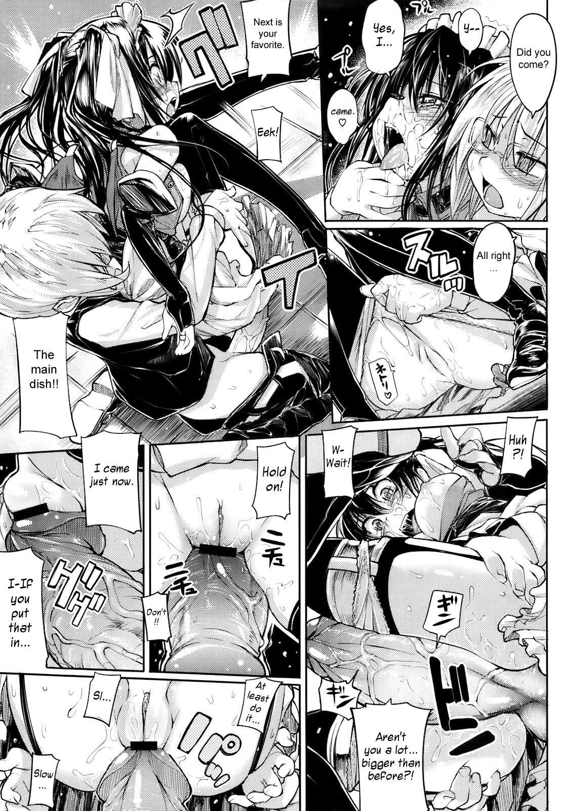Shinazu no Himegimi | Undead Princess 66