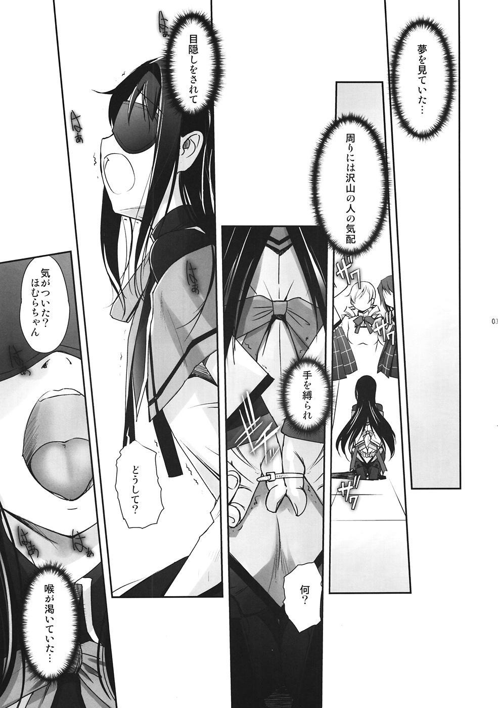 M☆M Erotic 1