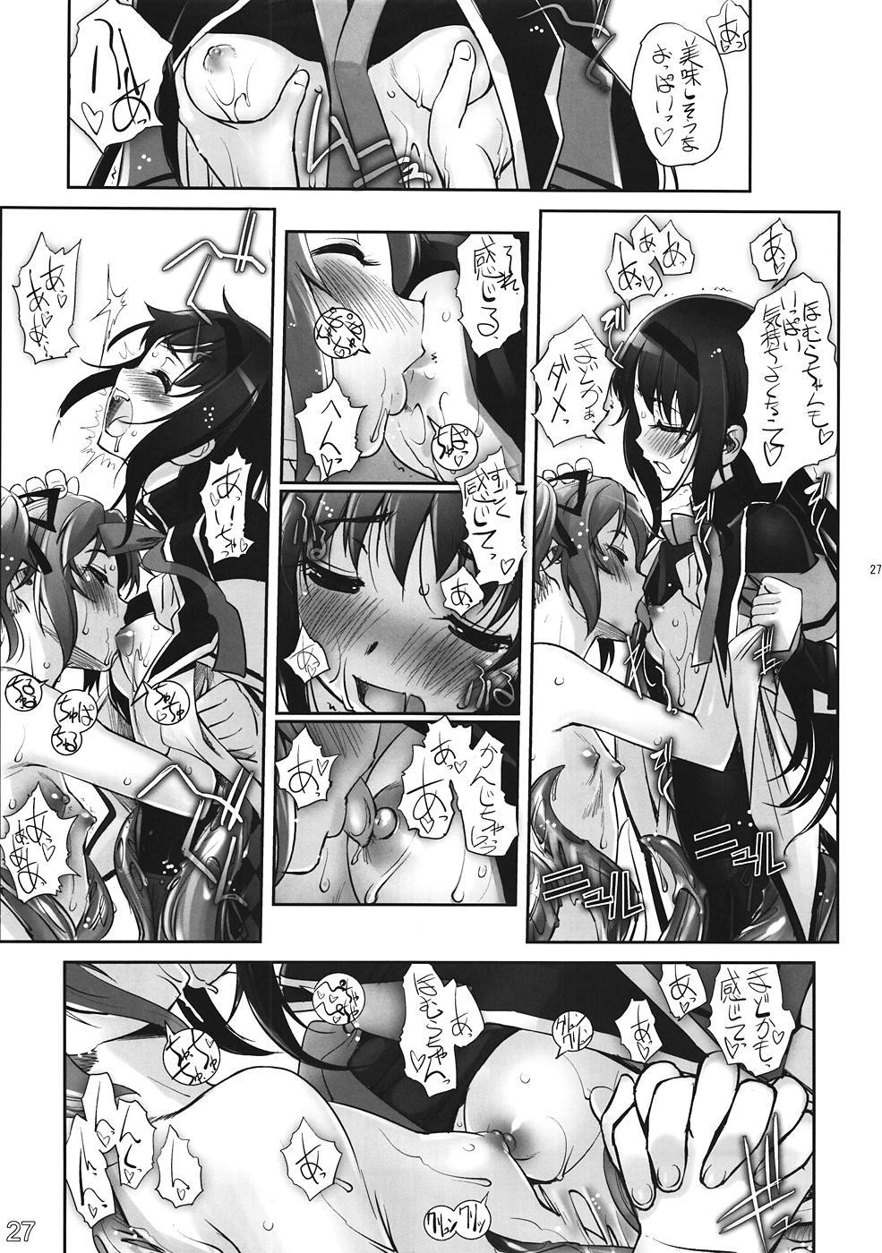 M☆M Erotic 25