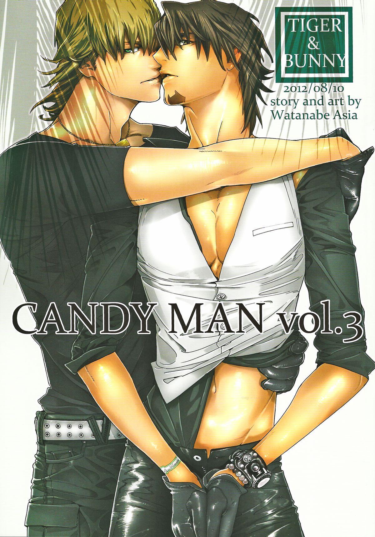 CANDY MAN Vol. 3 0